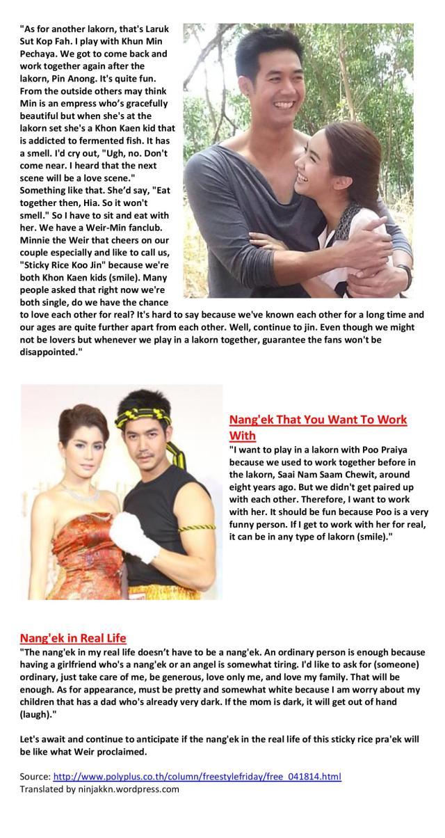 Weir on His Nang eks-page-002